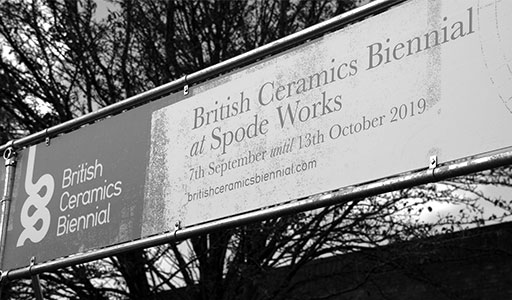 The British Ceramics Biennial is open