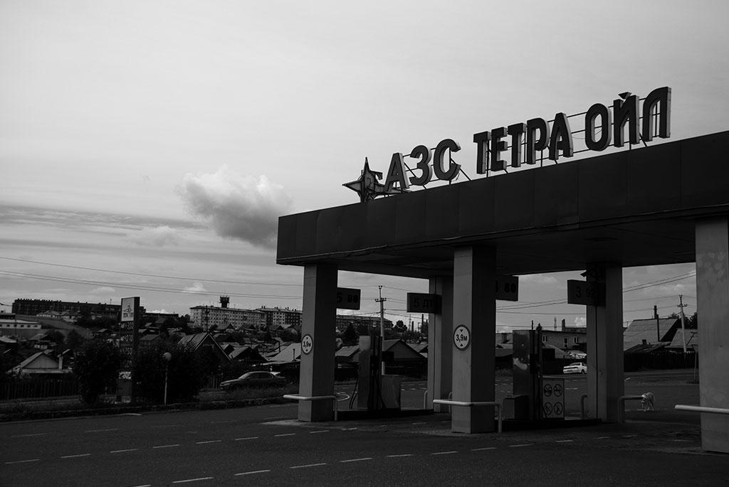 Siberian garage